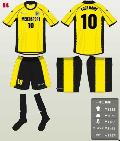ユニフォーム案 04(黄色+黒)