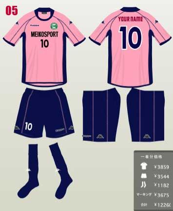 ユニフォーム案 05(ピンク+紺)