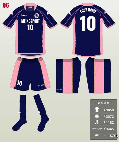 ユニフォーム案 06(紺+ピンク)