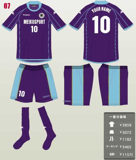 ユニフォーム案 07(紫+水色
