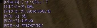 国王こない6