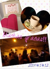 Tango Cafe Ace2014.1.12