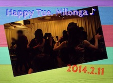 Happy Tue. Milonga 第1回目♪