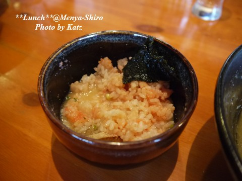 麺や白 (2)