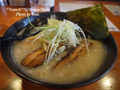 麺や白 (8)