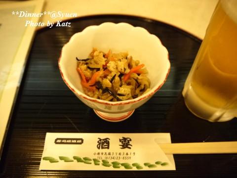 酒宴(小樽) (6)
