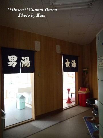 宮内温泉 (7)