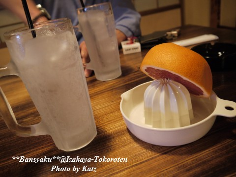 居酒屋ところてん (7)
