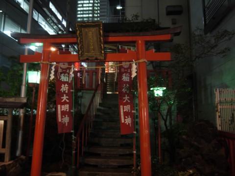 丸五 (1)