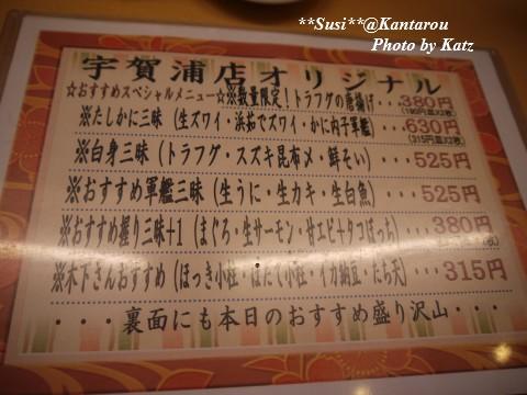 函太郎本店 (9)