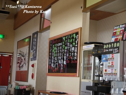 函太郎本店 (13)