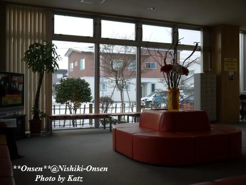 にしき温泉 (4)
