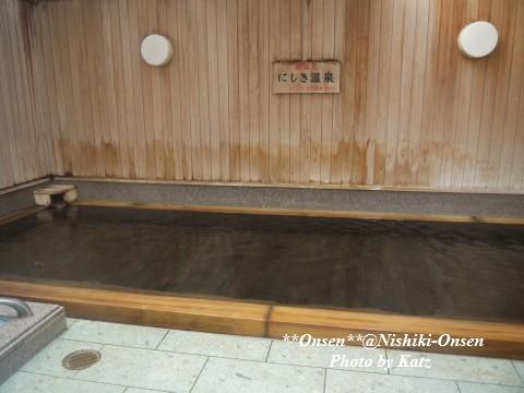 にしき温泉 (14)