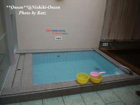 にしき温泉 (13)