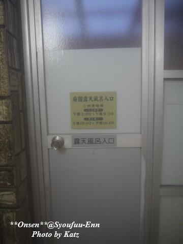 松風苑 (27)