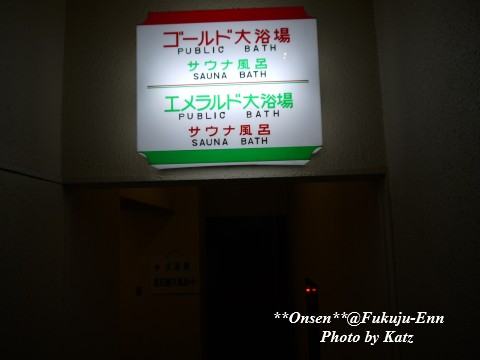 福寿苑 (4)