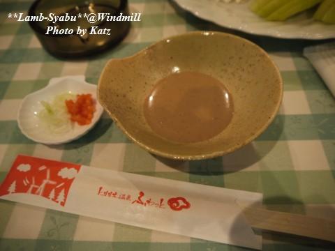 喫茶ウィンドミル (10)