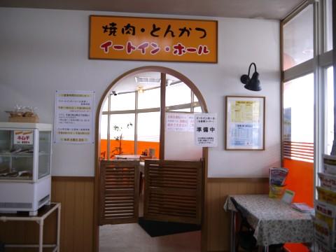 ミートパビリオンYOSHIKAWA (4)