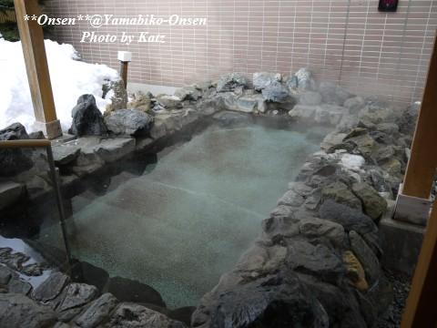 やまびこ温泉 (16)
