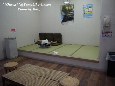 やまびこ温泉 (7)
