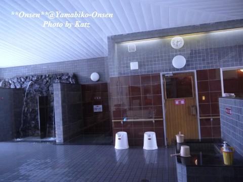 やまびこ温泉 (5)