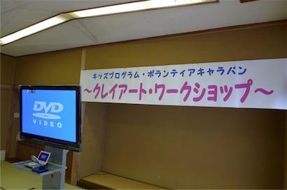 岩手県野田村総合センター_8