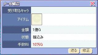 ts155.jpg