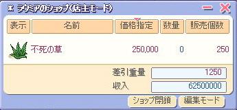 ts160.jpg