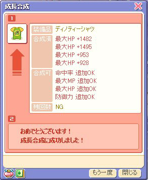 ts171.jpg