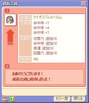 ts231.jpg
