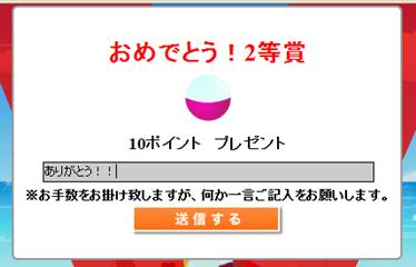 20120729_1