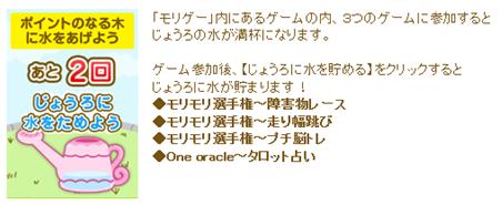 20120919_4