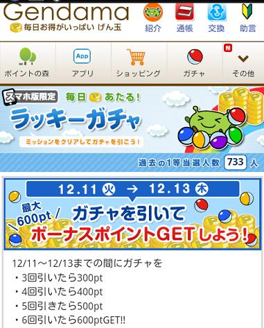 20121212_1