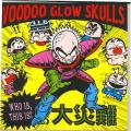 Voodoo Glow Skulls-Who Is, This Is