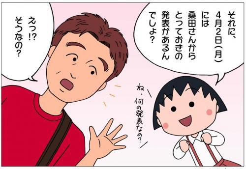 譯醍伐_convert_20120331112633