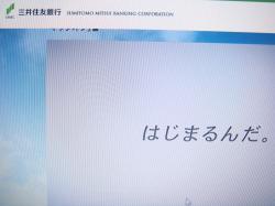 DSC01825_convert_20120103161246.jpg