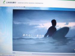 DSC01828_convert_20120103161209.jpg