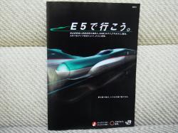 DSC02001_convert_20120129125414.jpg