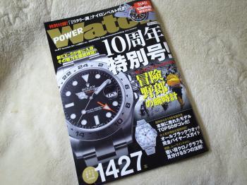 R0010717_convert_20120106224330.jpg