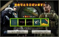新規ビットマップ イメージ (4)