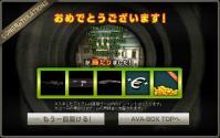 新規ビットマップ イメージ (6)
