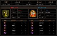 新規ビットマップ イメージ (3)