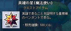 Maple120219_172202.jpg