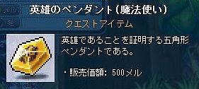 Maple120219_172205.jpg