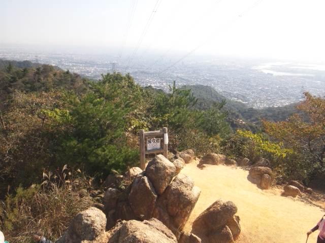 風吹岩からの風景(南)