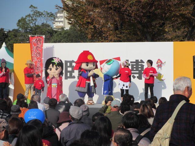 姫路食博2013-2
