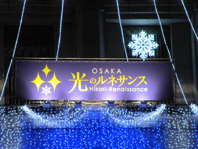 大阪市役所6