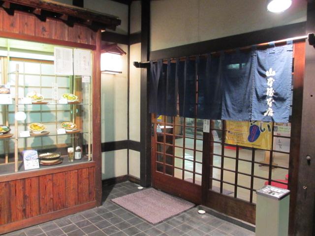 山本屋本店 一宮インター北店の外観3