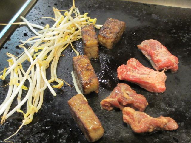 牛ハラミ&ハンバーグ 2