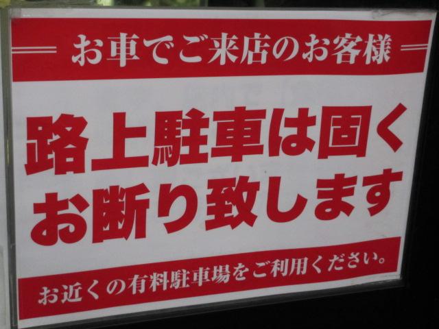 吟醸らーめん 久保田 駐車場
